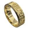 Stunning White Gold Mens Wedding Ring